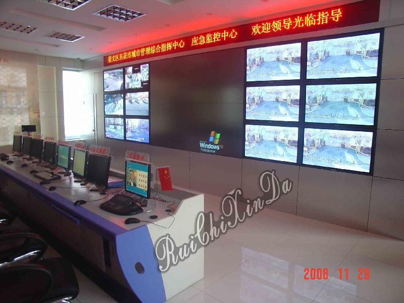 北京瑞驰欣达机房设备制造有限公司