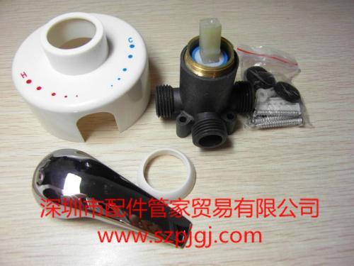 电热水器混水阀图片 电热水器混水阀样板图 海