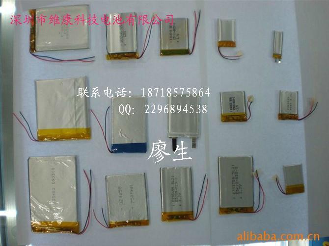 聚合物电芯18650_聚合物照旧18650的区别_聚合物和18650寿命