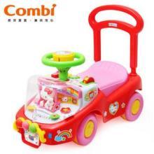 供應康貝乘用玩具車無級變速扭扭2361批發