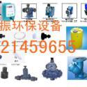 PAM加药泵混凝剂投加泵自动加药泵图片