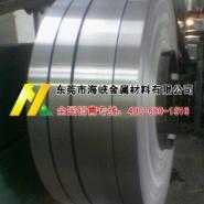 深圳生产厂家批发进口08AL冷轧带钢图片