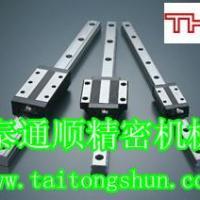 供应THK滑块HSR15AM,HSR20AM,HSR25AM,经销商