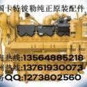 卡特CAT330挖掘机配件喷油嘴机油泵图片