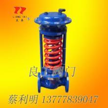 供应ZZY自力式蒸汽减压稳压阀