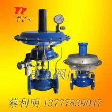 供应ZZDQ氮封装置(供氮阀泄氮阀)批发