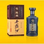 陈藏西凤酒图片