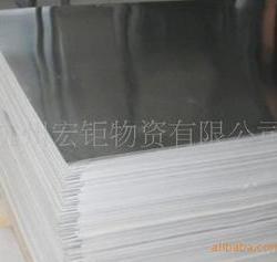 供应现货切割零售5A02鋁板L1鋁合金供应