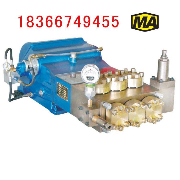 供应BRW80/20乳化液泵站