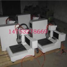 供应3030线路板制版机打样机