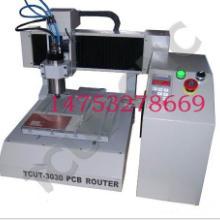 供应3030PCB电路板制版机打样机