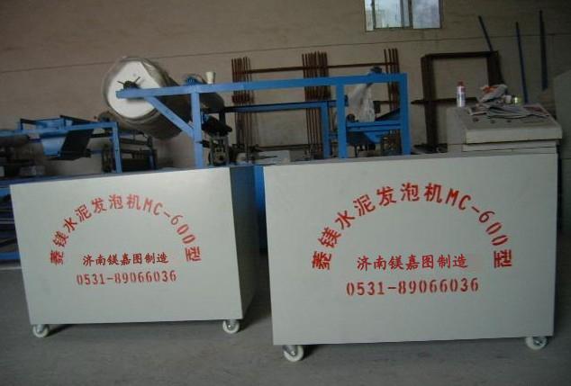 菱镁水泥发泡机销售
