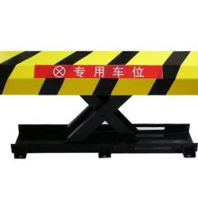 供应X型遥控车位锁