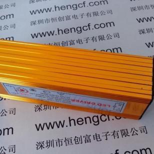 深圳厂家140W防水外置电源路灯电源图片