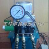 供应超高压电动泵|ZCB-700D液压电动泵-电动液压泵|超高压油泵