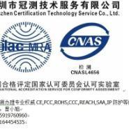 深圳哪里可以办理摇头灯CE认证图片