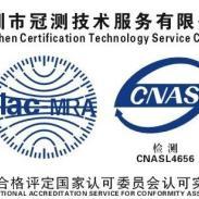 USB驱动器CE认证哪里可以办理图片