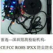 哪里可以办理圣诞灯CE认证图片