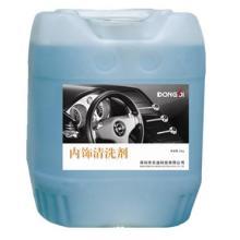 供应全自动洗车机配套免擦拭无痕洗车液 洗净度行业最好
