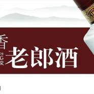 53老郎酒1898图片