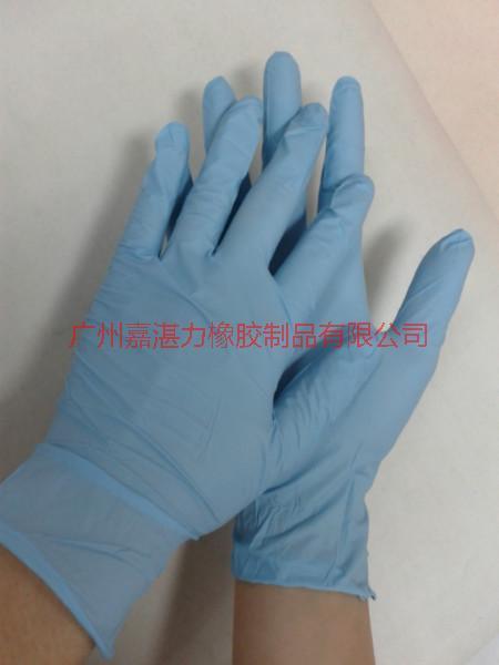 9寸一次性手套/A级蓝色一次性丁晴销售