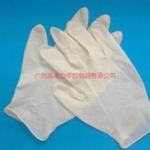 供應無粉膠檢查手套防可手部防護使用一次性乳膠手套批發