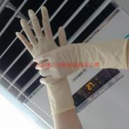 9寸和12寸乳胶手套麻面光面乳胶手图片