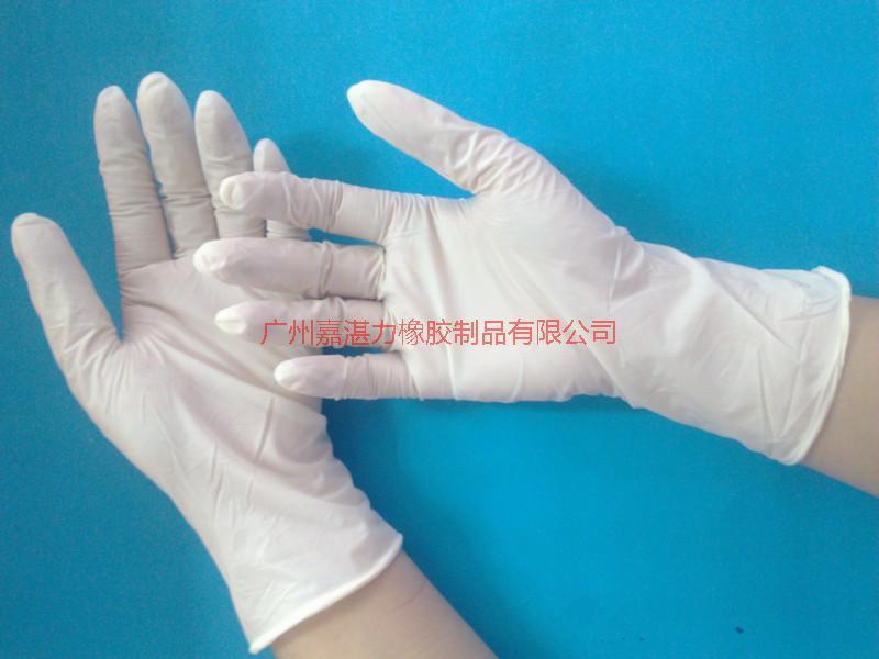 一次性科研技术丁晴手套耐酸碱实验销售