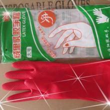 供应绒里家务清洁保暖防护手套 家用手套批发 非一次性乳胶手套劳保手套