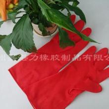供应优质乳胶家务洗衣手套_工业手套