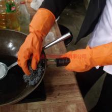 供应绒里家用手套非一次性乳胶家庭厨房好帮手洗碗洗菜家用乳胶手套批发