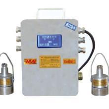 供应光控自动洒水降尘装置大巷喷雾图片