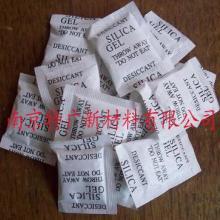 供应1克复合纸玩具干燥剂
