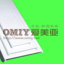 供应铝扣板价格,广州铝扣板价格批发