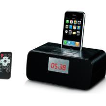 苹果iphone底座音箱ipod接口音箱酒店客房闹带FM收音音箱批发