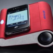 新款互感手机无线感应音箱图片
