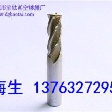 供应刀具镀钛铣刀涂层滚刀涂层镀钛