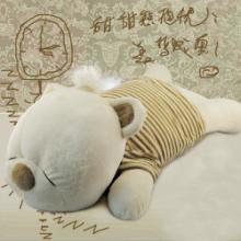 供应甜甜熊抱枕趴趴熊批发