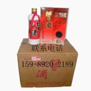 供应04年习酒