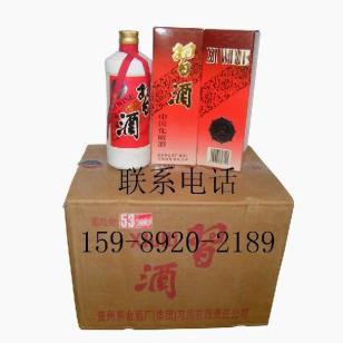 04年习酒图片