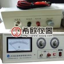 供应ZC46A高阻计,数显绝缘电阻测试仪