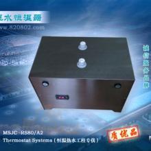 供应DN80热水工程混水恒温器  3寸自动恒温混水器  DN65热水系统恒温设备批发
