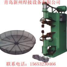 供应网罩专用焊机
