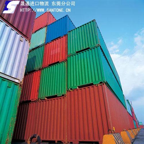 供应木材进口报关资料有哪些图片