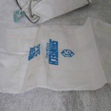 供应PVC太空袋集装袋吊袋批发