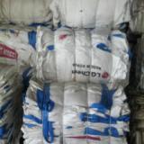 供应矿石包装袋用编织袋广东生质量好