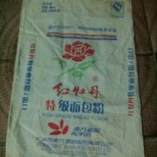 供应饲料编织袋