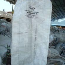 供应矿产二手吨袋