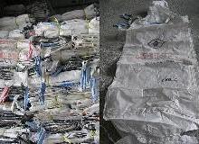 供应广州化工袋
