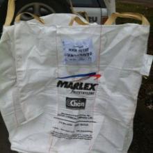 供应高品质太空袋集装袋吊袋